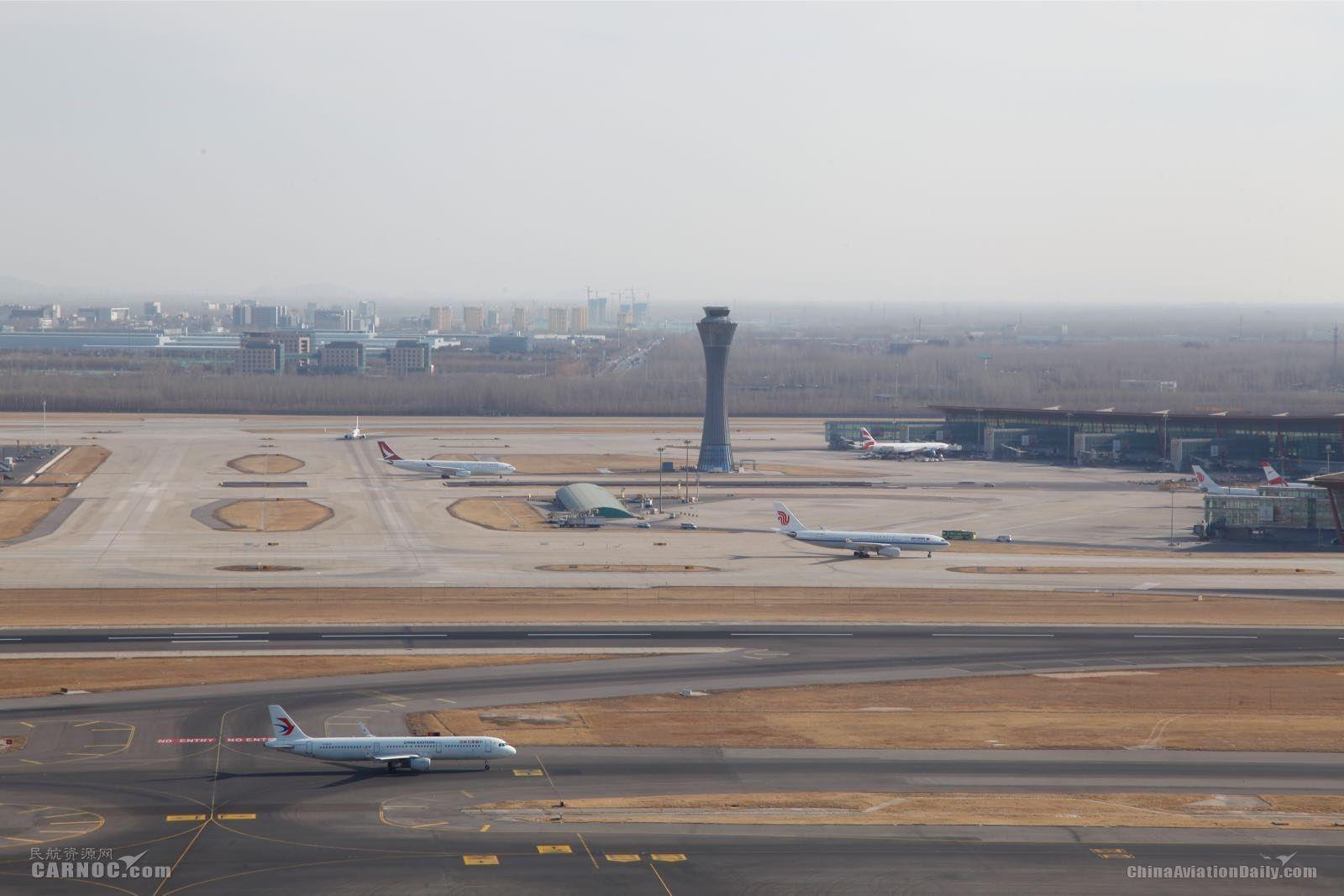 发改委、民航局支持首都机场临空经济示范区建设