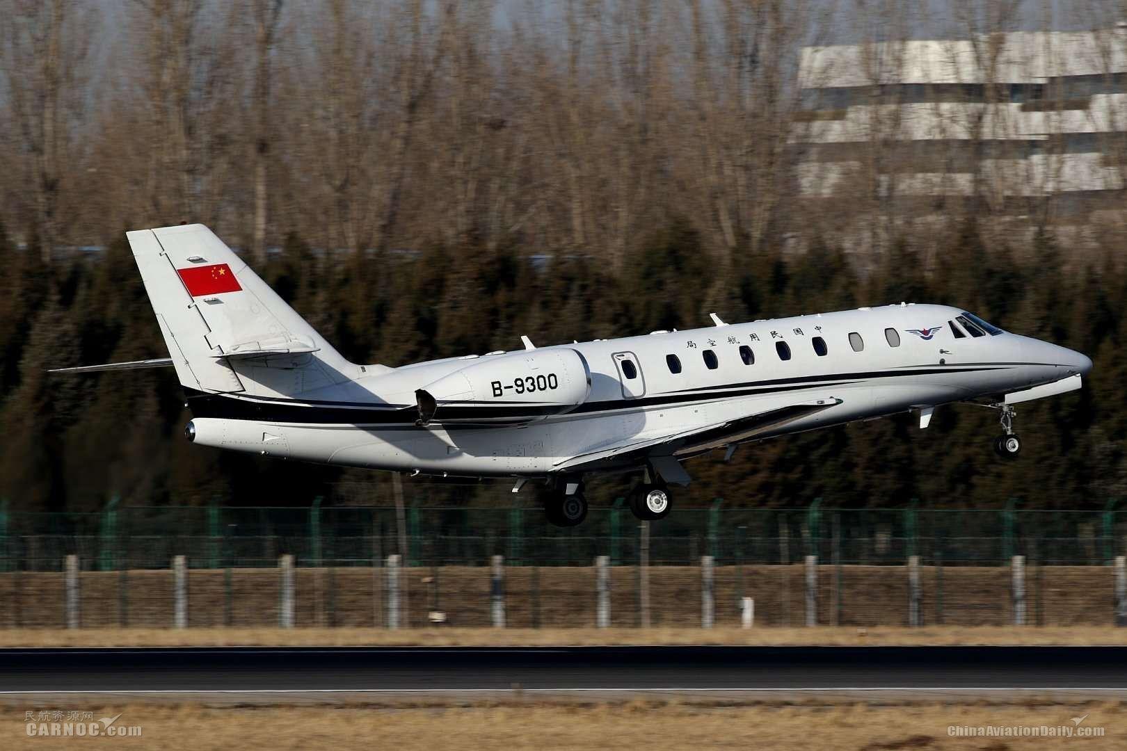 大兴国际机场迎来第一架飞机 启动飞行校验工作