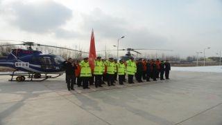 天路航空參加新疆航空運輸保障機隊授旗儀式