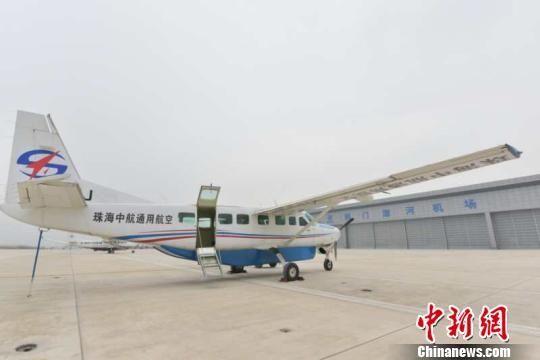 """湖北省首条短途运输航线""""荆门—武汉""""航线运营"""