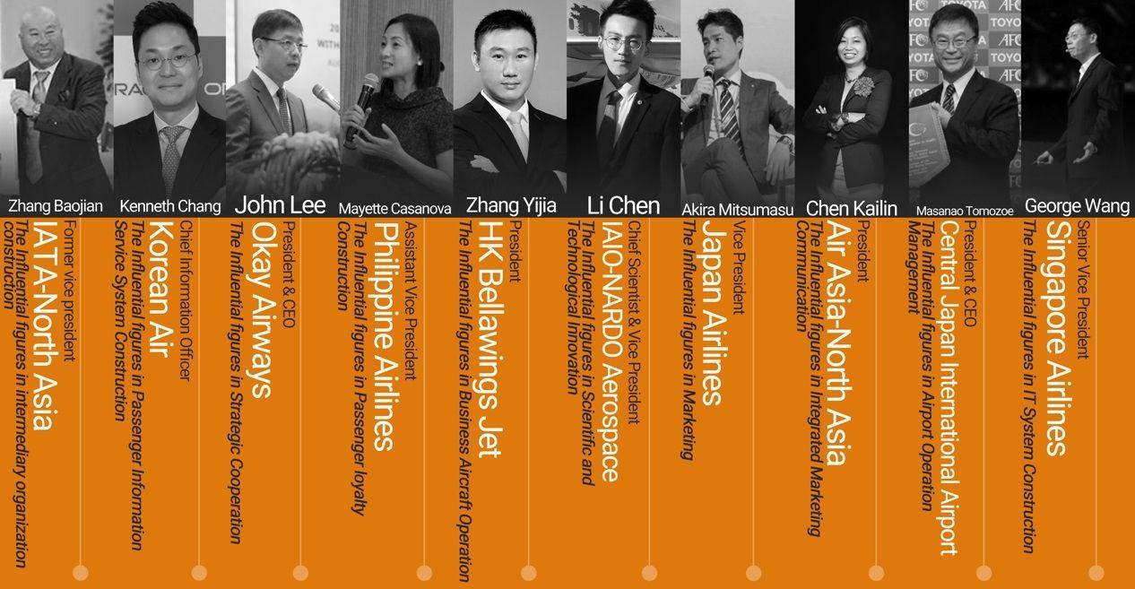 4位华人获选国际民航专业化创新与发展影响力人物