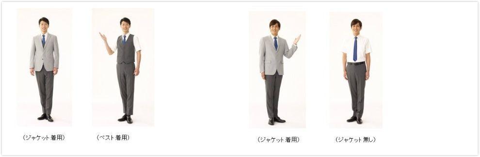 ANA自2014年开始统一制服:男性空乘(左)、地勤(右)的制服,可见空乘仅仅多穿了一件背心(图源ANA官网:https://www.ana.co.jp/pr/14_0406/14-007.html)