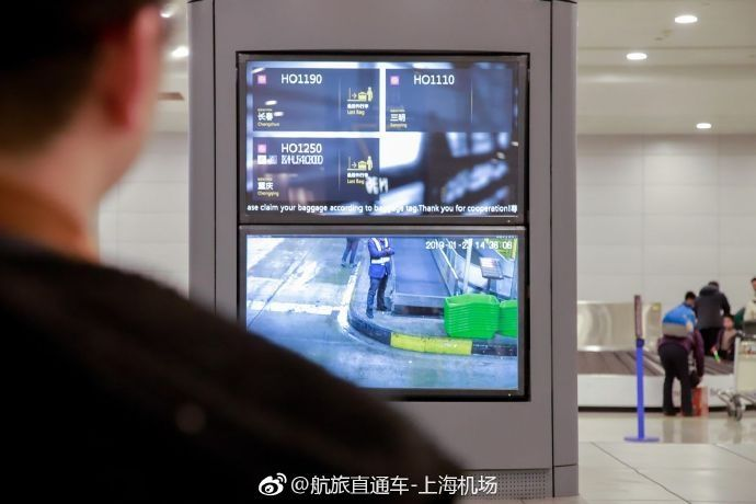 """担心暴力托运?浦东机场为你""""直播""""行李搬运"""