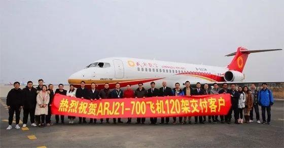 中國商飛向成都航空交付第11架ARJ21飛機