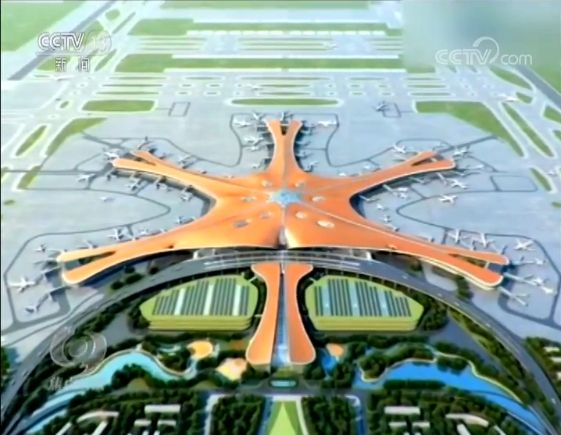 北京大兴国际机场是啥样?