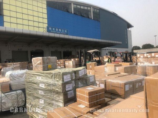 春节临近,南京机场国际货运中心忙开了