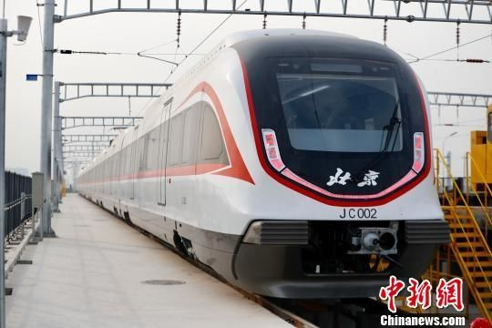 北京市交通委:地铁新机场线明日起空载试运行
