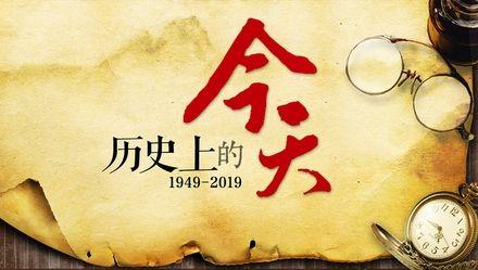 14年前 大陆航班56年来首次以正常途径降落台湾