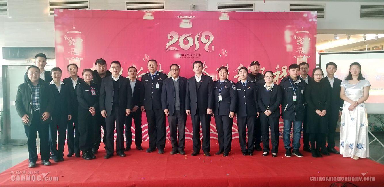 景德镇机场分公司召开2019年度工作会议