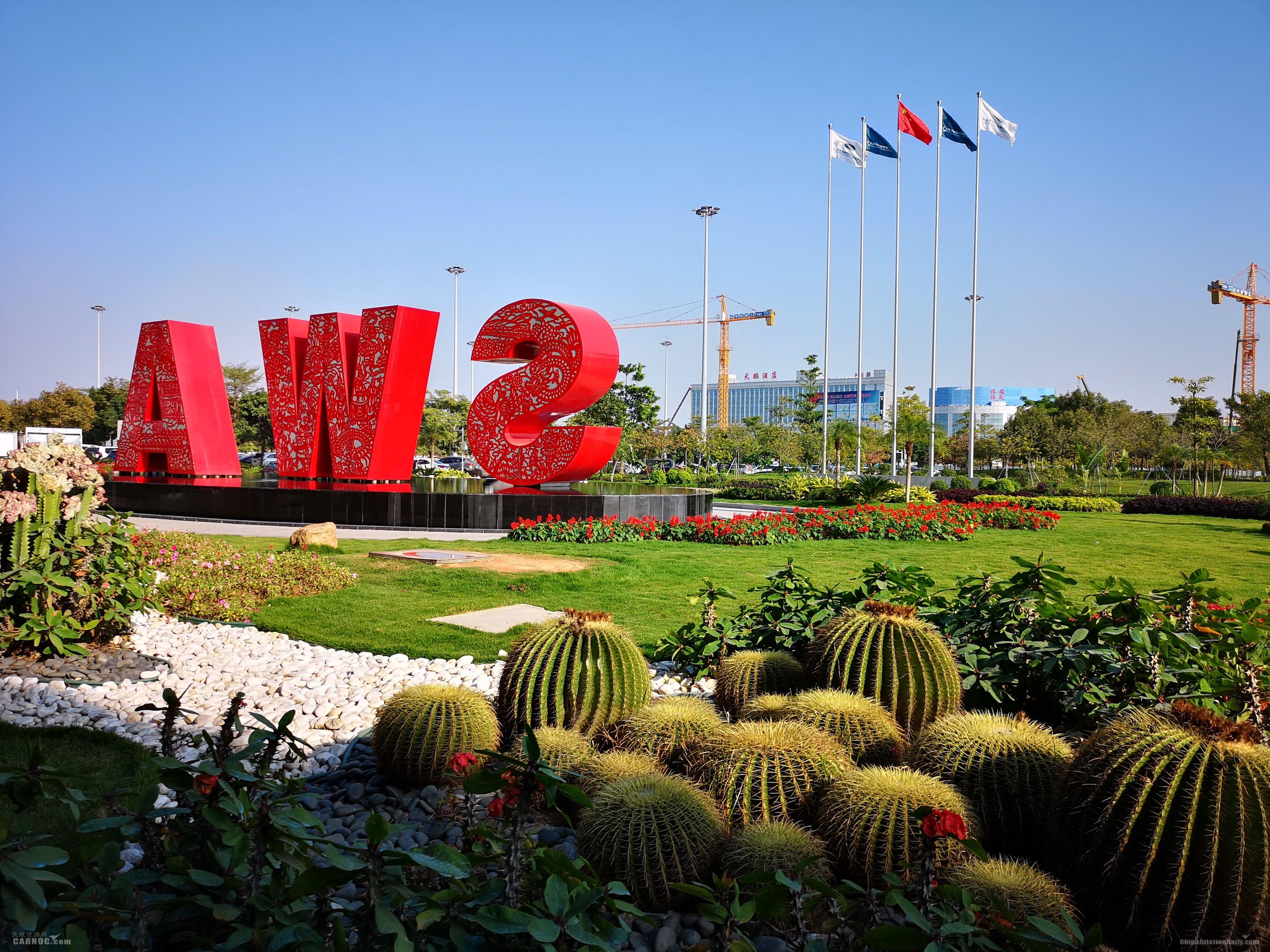 潮汕机场进入高位运转状态 日均客流破2.3万人次