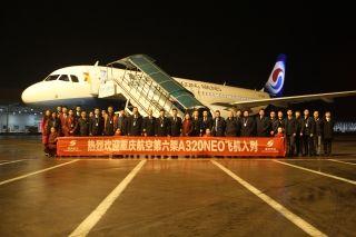 重庆航空第6架A320neo入列 助力春运航班运行