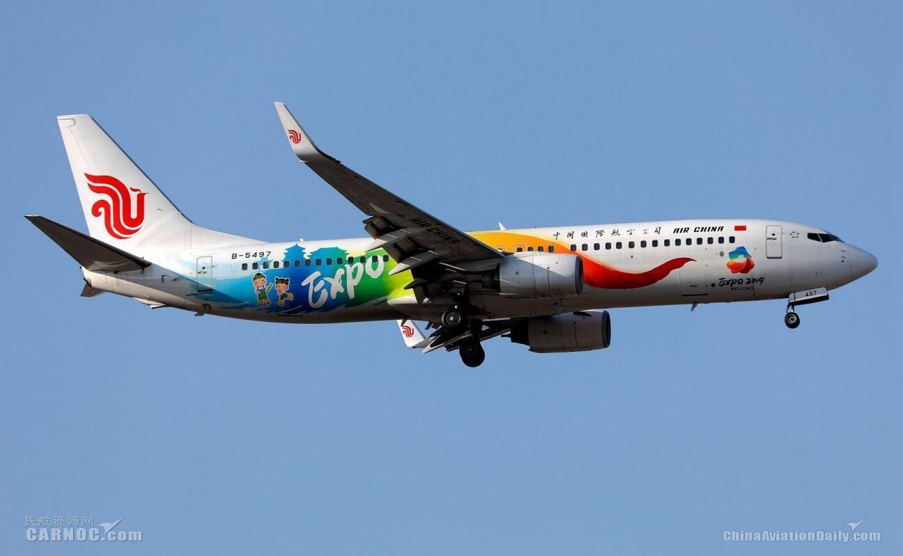 国航、南航、首都航新增国际航线 南航更换机型