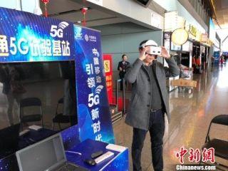 云南移动在昆明长水机场开通5G试验站