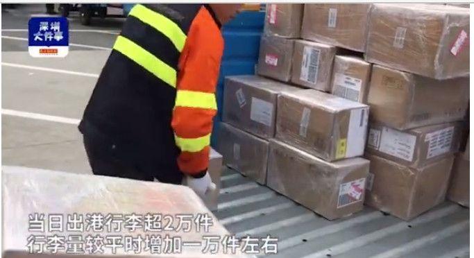视频:深圳机场装卸员为保春运11年不回家