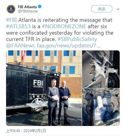美国FBI表示 安保官员开始没收超级碗赛场附近的无人机