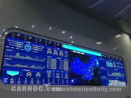 长龙航空AOC投产新版指挥信息屏