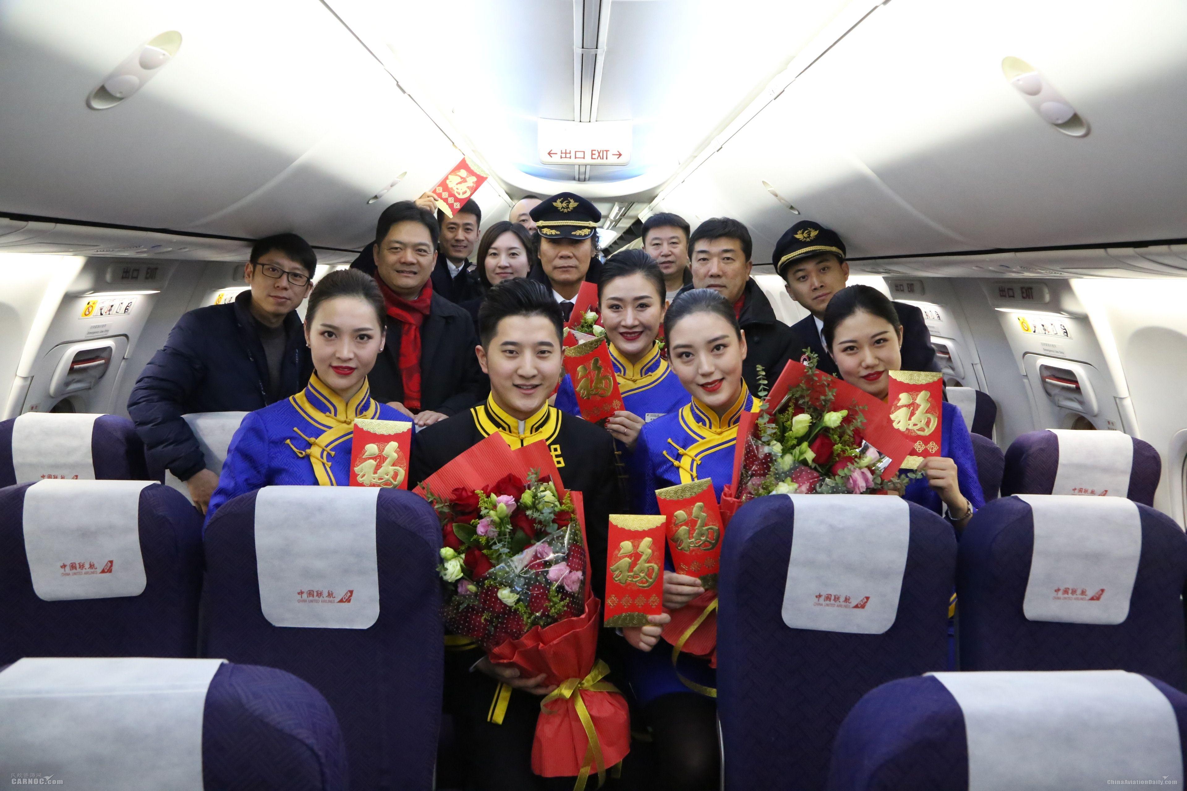 中国联航党委书记一行农历新年慰问一线员工