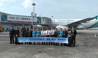 黄山至柬埔寨暹粒直飞航线2月6日首航