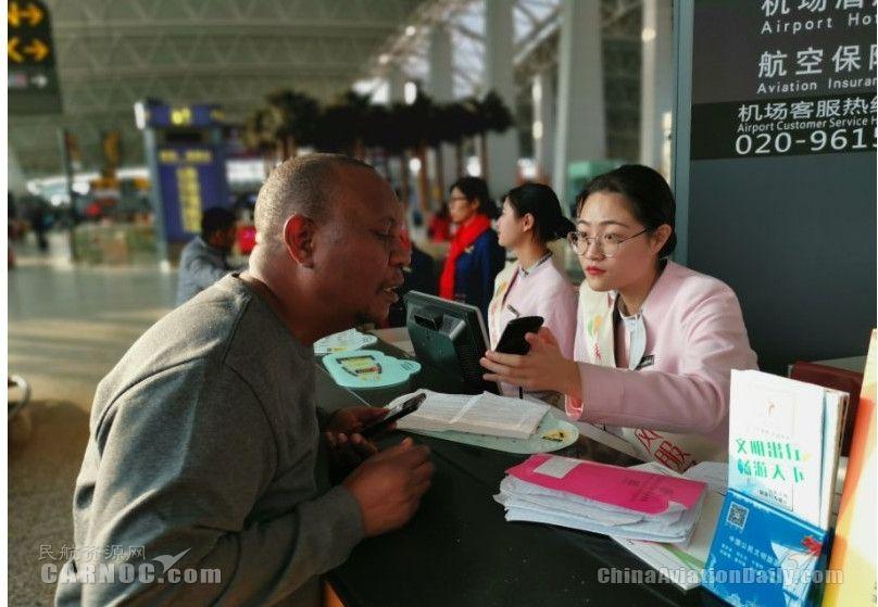 春运前20天白云机场保障旅客413万人次 增4.34%