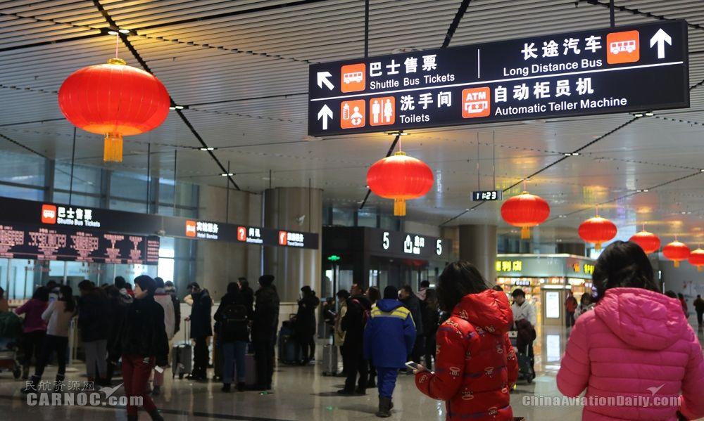 哈尔滨机场旅客吞吐量连续三天破记录