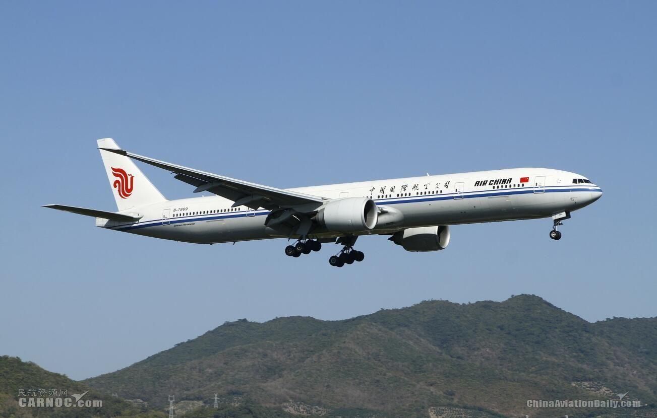 国航涉美航班办理值机服务时间调整公告