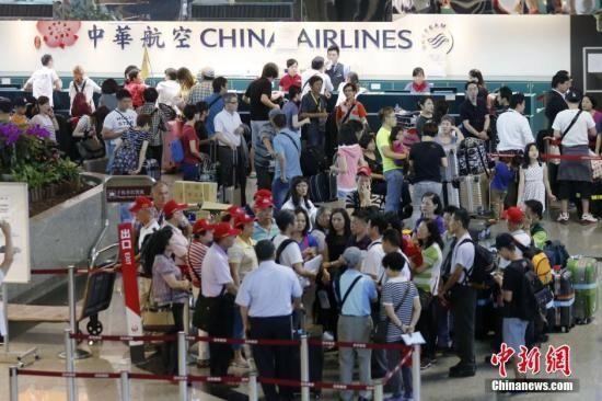 华航将举行二次座谈 非机师员工再集结反对罢工