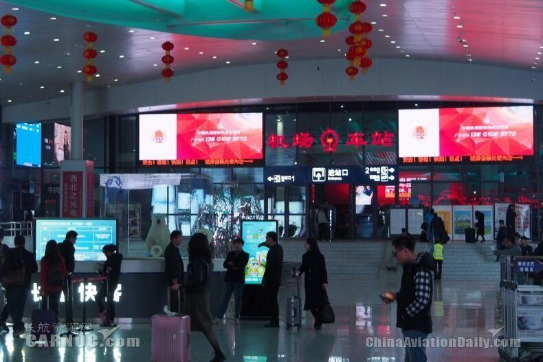春节:甘肃省民航机场集团运送旅客逾31万人次