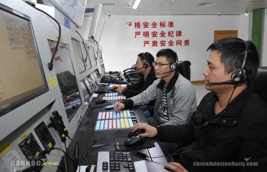 厦门空管站圆满完成2019年春节空管保障任务