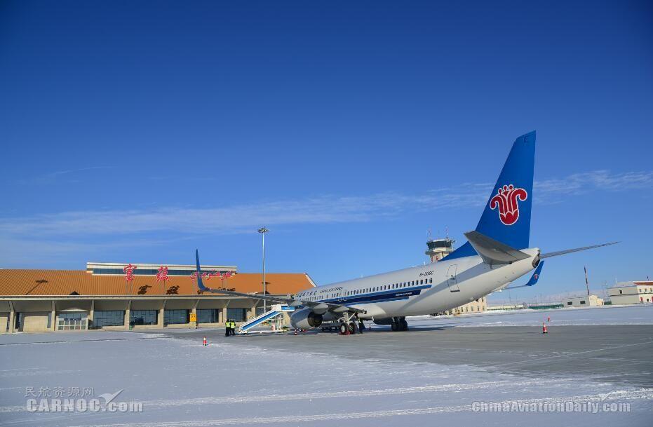 富蕴机场春运增运力 波音738首次投入航线运行