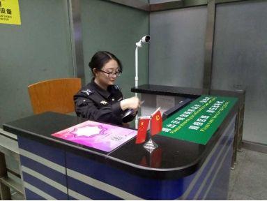 三峡机场艾小雨:方寸之间,守护新春佳节