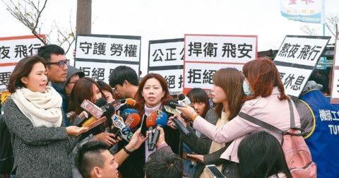 华航罢工机师破600人 蔡当局不敢表态怕影响选举