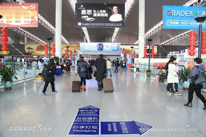 春节黄金周合肥新桥机场运送旅客25万人次