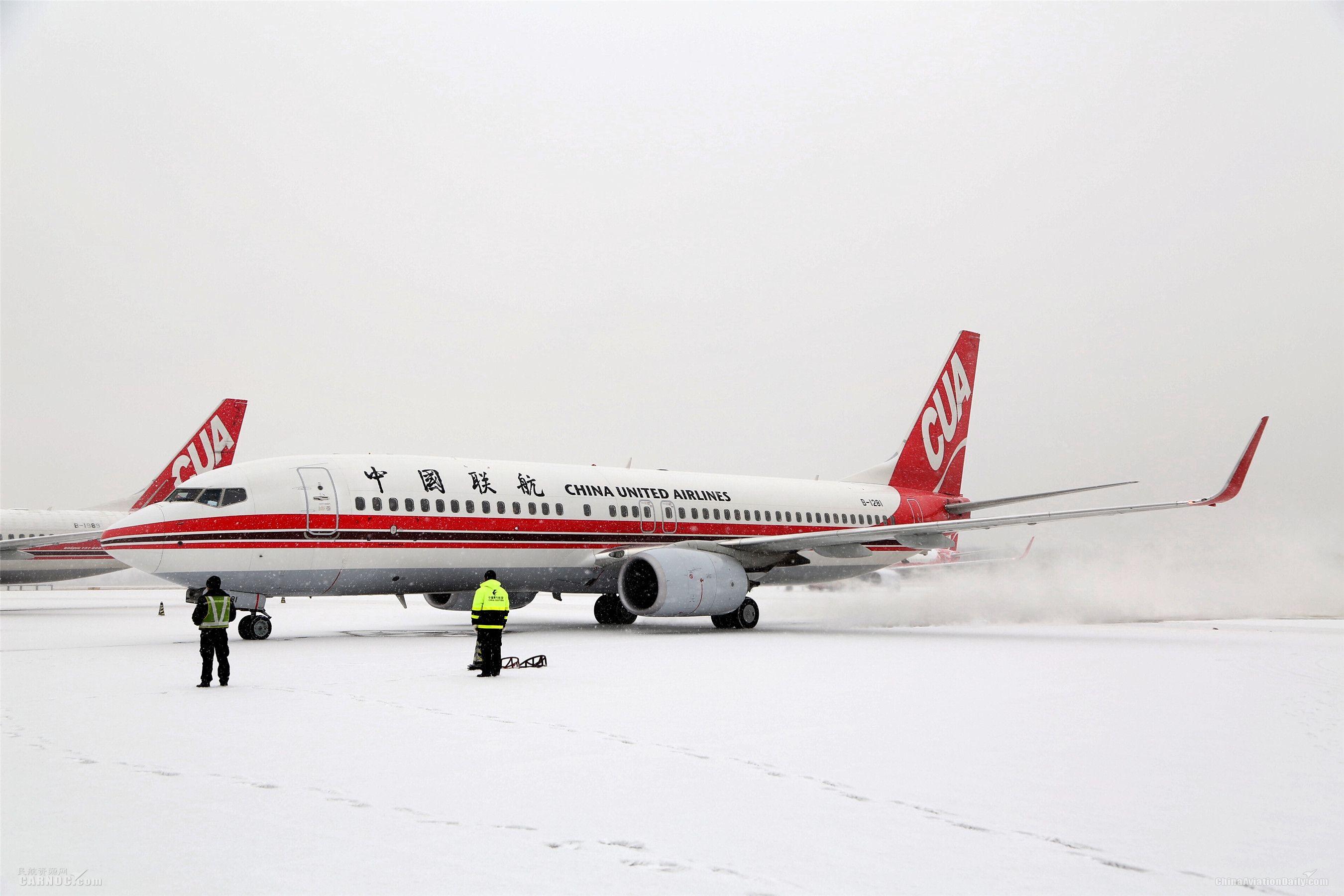北京迎新年首次大规模降雪 中联航全力保障航班运行