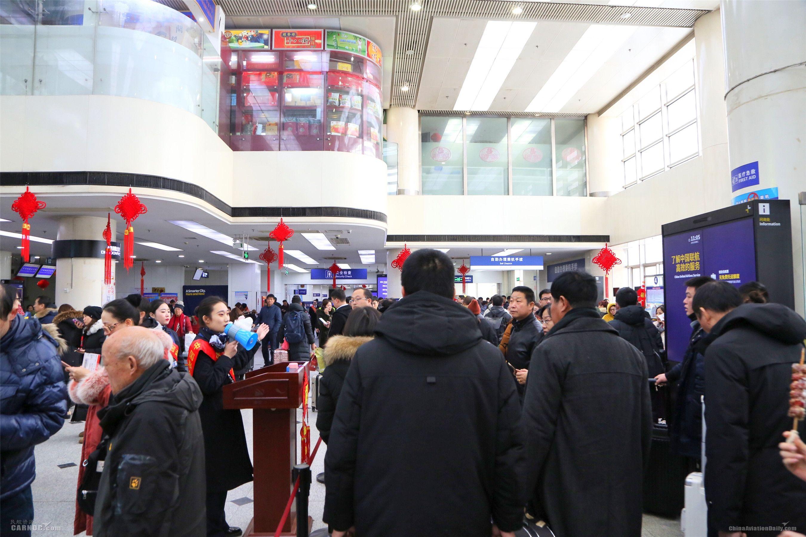 北京迎新年首次大规模降雪