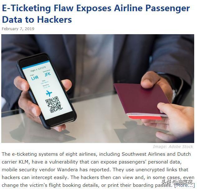 多家航司票务存漏洞 黑客可打登机牌改乘客信息