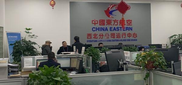 东航西北运控圆满保障春节黄金周航班运行
