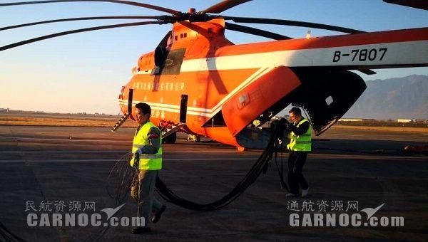 坚守一线!中国飞龙米26机组成功吊灭四川林火