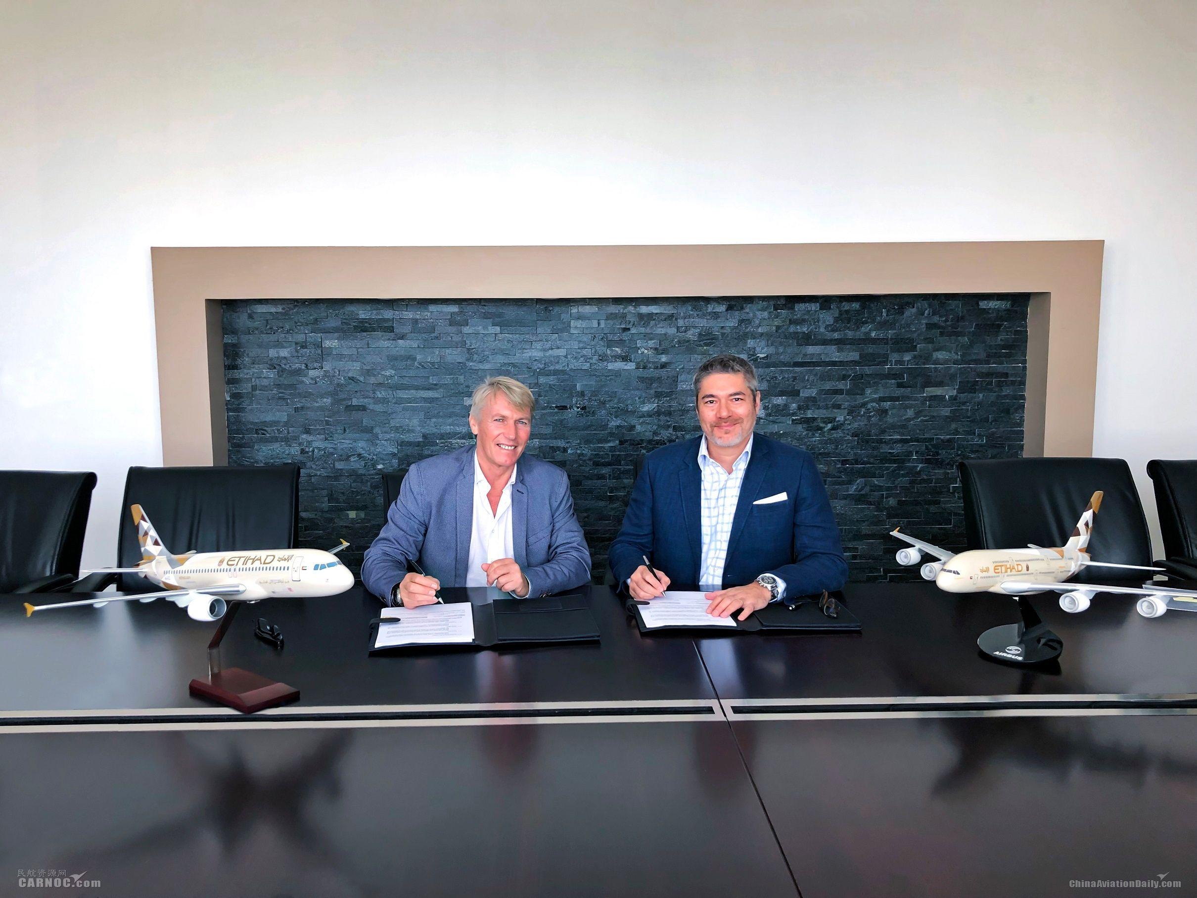 阿提哈德航空与TARMAC AEROSAVE 携手拓展MRO服务