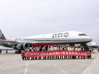 顺丰航空第52架全货机投入运行