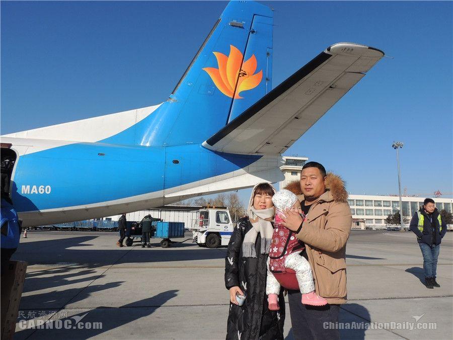 乘坐JR1543航班的深圳小夫妻