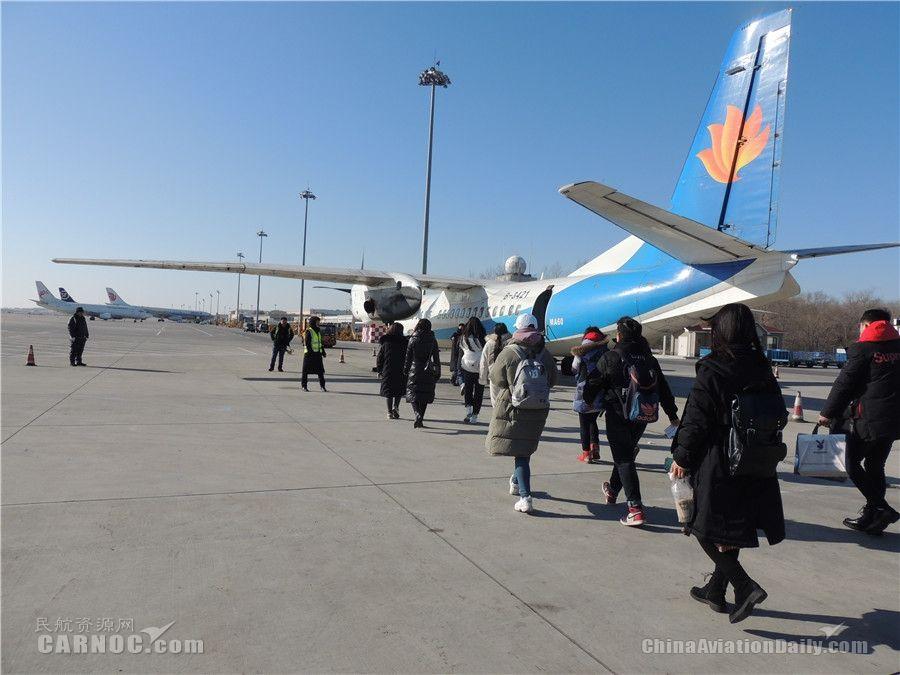 JR1543航班
