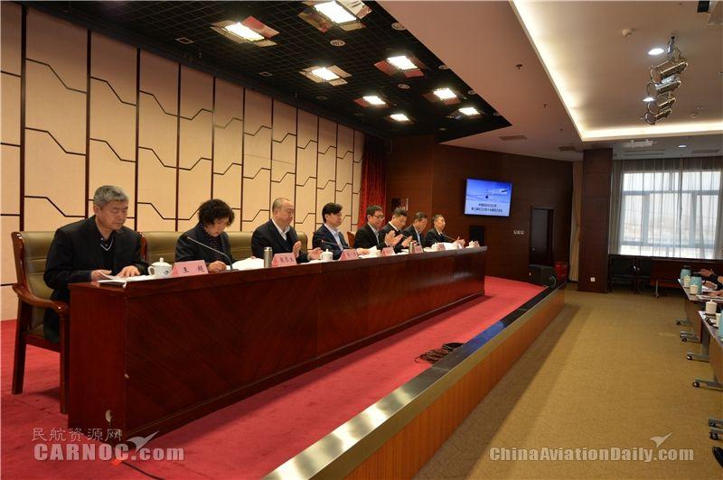 中国邮政航空公司召开三届四次职工代表会议