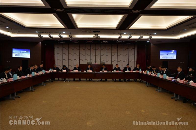 中国邮政航空公司召开2019年工作会暨党风廉政建设和反腐败工作会议