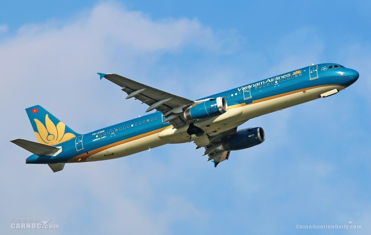 """越南获FAA""""一级""""评级 越南航司可开通美国航线"""