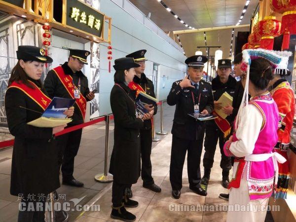 昆明机场航站楼公共区秩序管控中队纪事