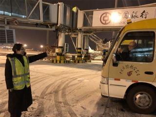 迎降雪 國航天津分公司全力保障旅客出行安全