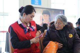 爱心服务温暖春节:甘肃省民航服务侧记