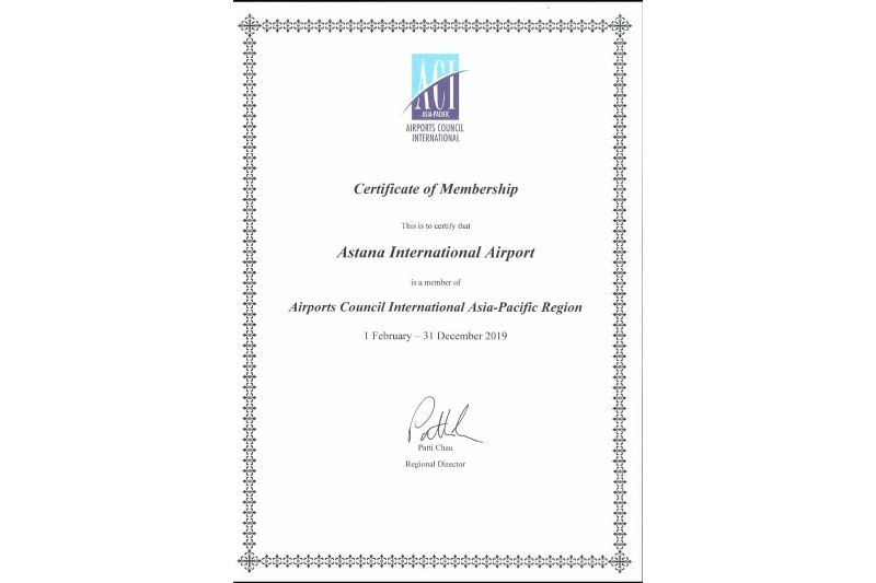 纳扎尔巴耶夫国际机场成为国际机场协会成员