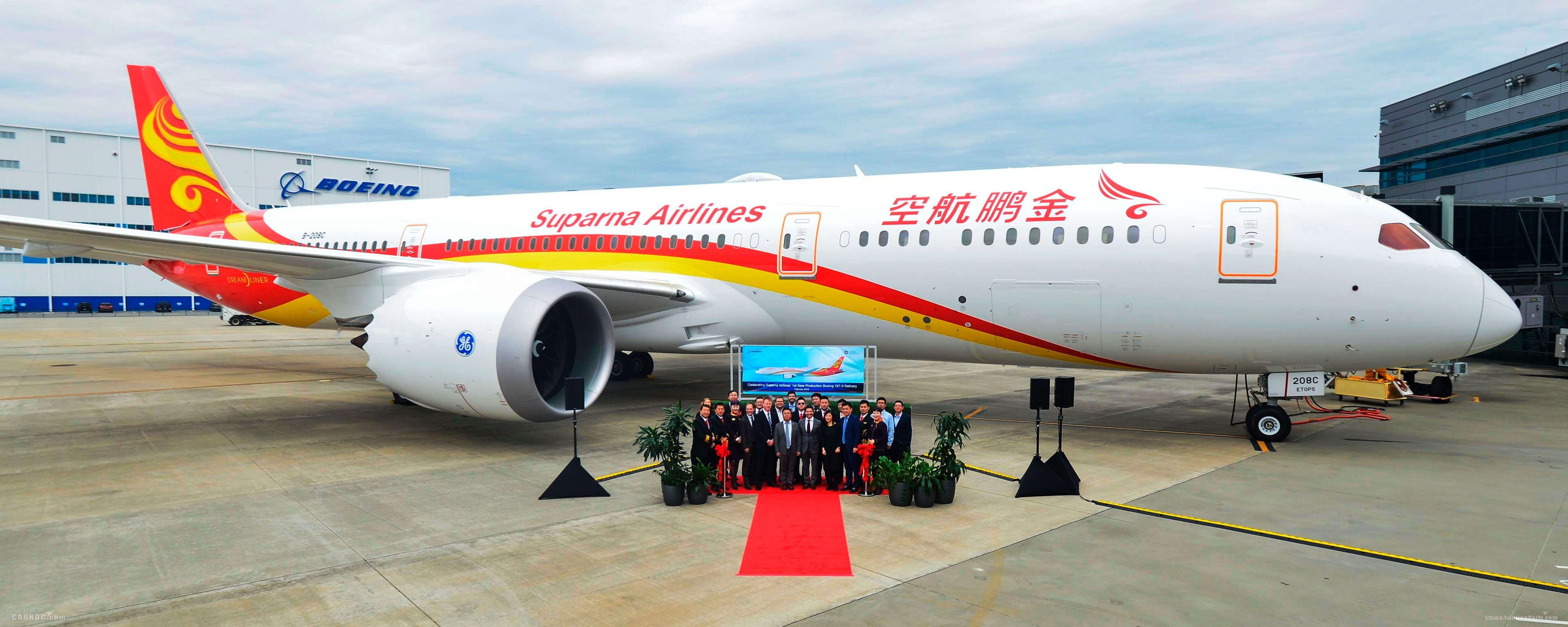 波音、金鹏航空共同庆祝787-9梦想飞机交付