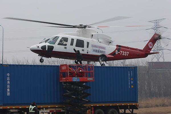 中國通用航空有限責任公司開展空中救援演練